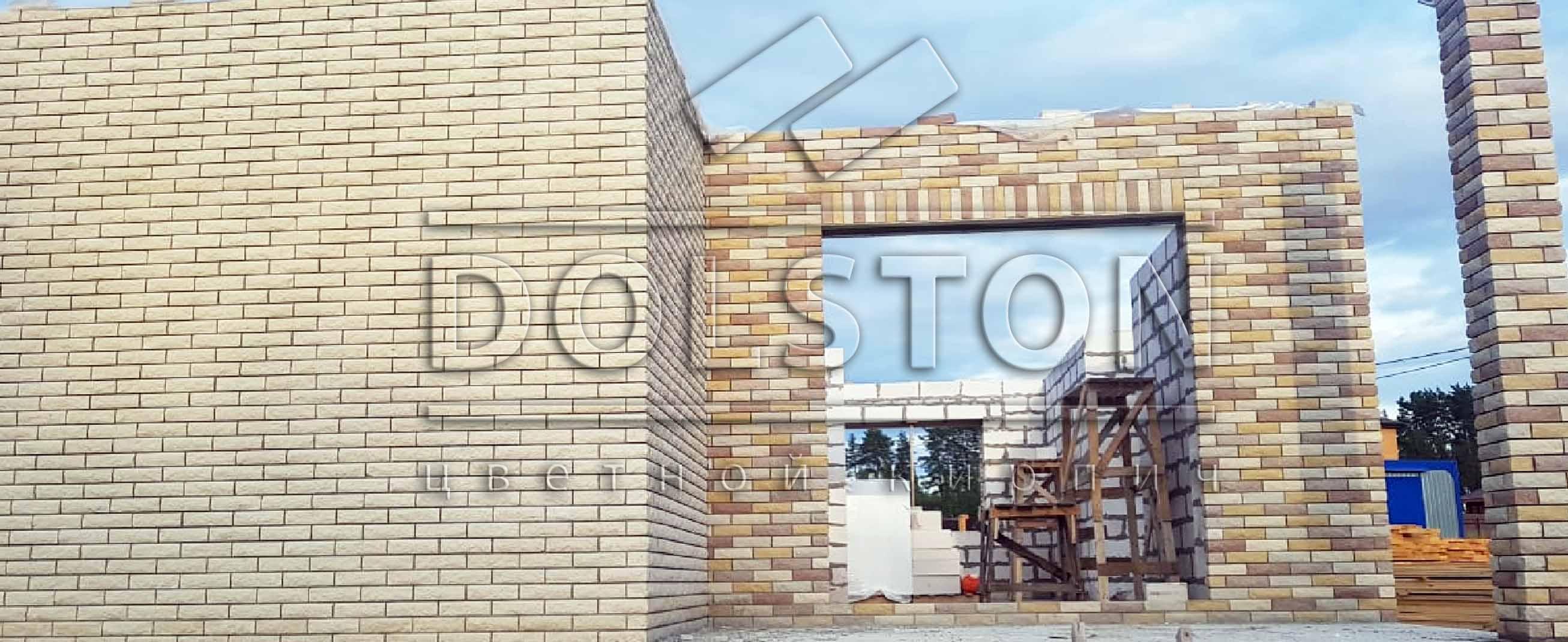 Строительство дома светлой баварской кладки - фото № 1